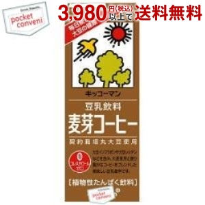 3980円(税込)以上ご購入で送料無料★ キッコーマン飲料豆乳飲料 麦芽コーヒー200ml紙パック 18本入