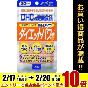 DHC 20 days-60 tablets diet power 1 bag [Supplement]