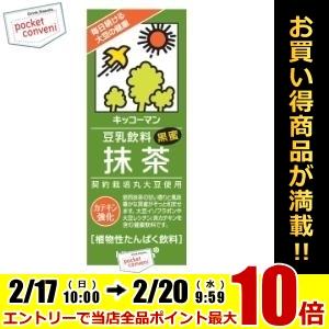18条装龟甲万饮料豆浆饮料抹茶200ml报纸包