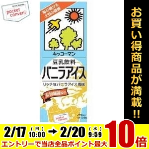 200 ml of Kikkoman drink soy milk vanilla ice creams pack 18 Motoiri