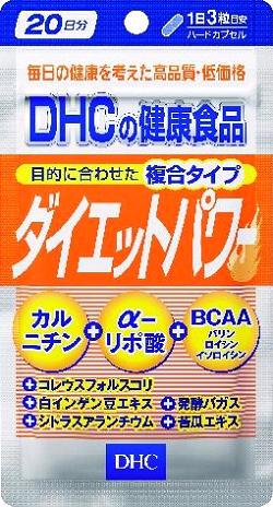 DHC 20 days-60 tablets diet power 1 bag [Supplement]