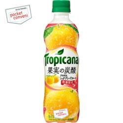 kirintoropikana果實的碳酸得克薩斯紅西柚410ml塑料瓶24條裝[碳酸果汁]