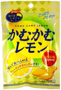 Sanders CAMU CAMU lemon 10 pieces for gifts