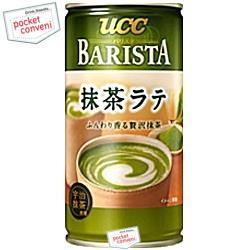 UCC aroma and rich green tea latte 185 g cans 30 books on Rakuten shopping Marathon