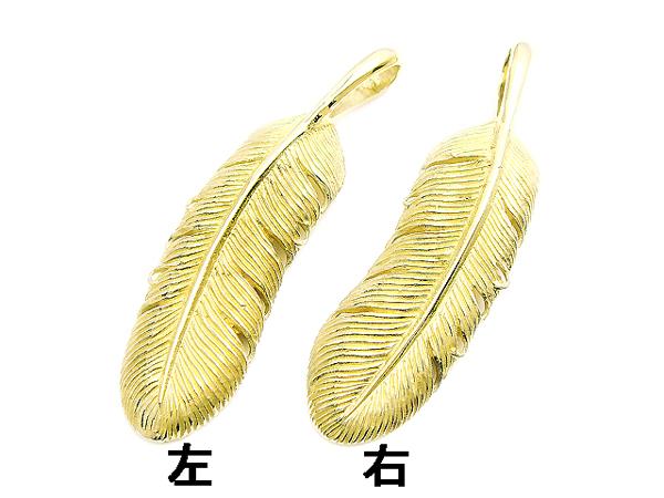 18金フェザーペンダント/K18/18金無垢/イーグル/ペンダントヘッド/18金ゴールド/ハンドメイド