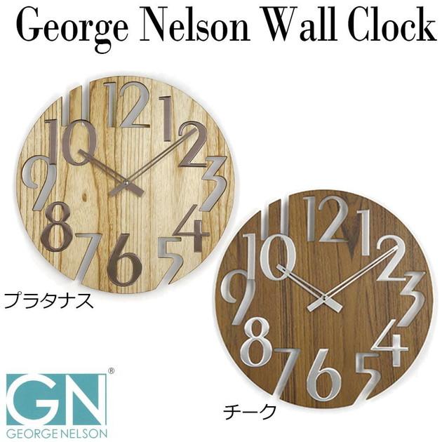 ミッドセンチュリー 時計 壁 壁掛け時計 ジョージネルソン モダン時計