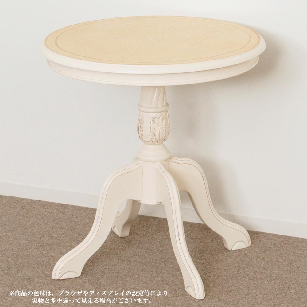 ホテル 寝室 テーブル アンティーク ホワイト 木製アンティークテーブル
