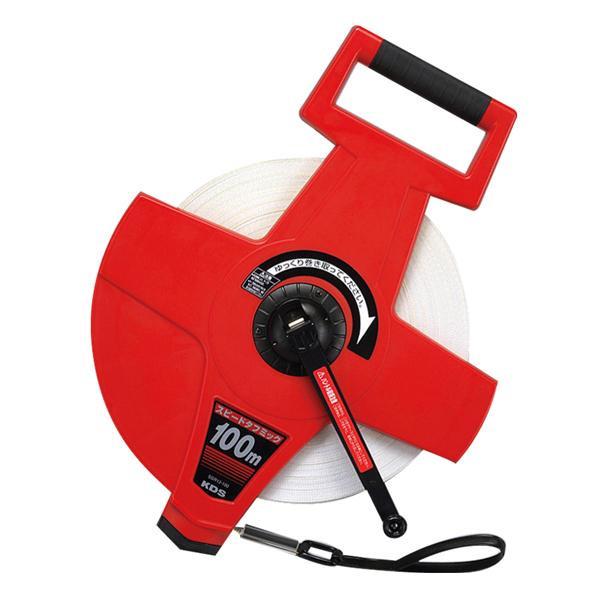 メジャー 100m 巻き尺 メジャー スケール テープメジャー スピードリール