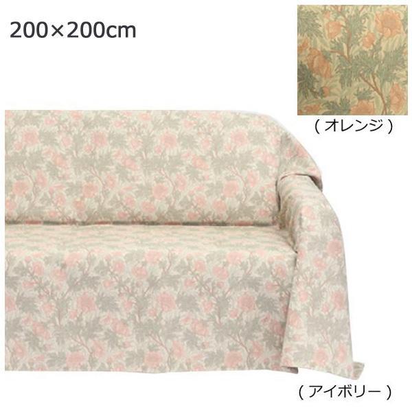 川島織物セルコン Morris Design Studio アネモネ マルチカバー 200×200cm HV1721 I アイボリー