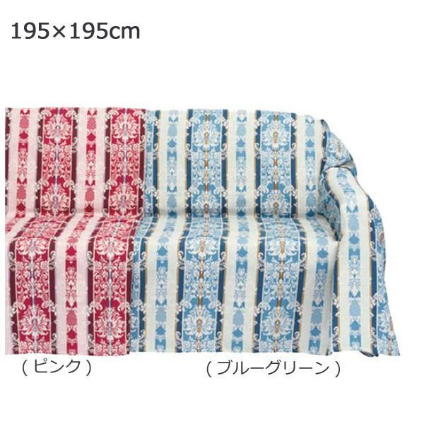 川島織物セルコン selegrance クレイユ マルチカバー 195×195cm HV1424S BG・ブルーグリーン