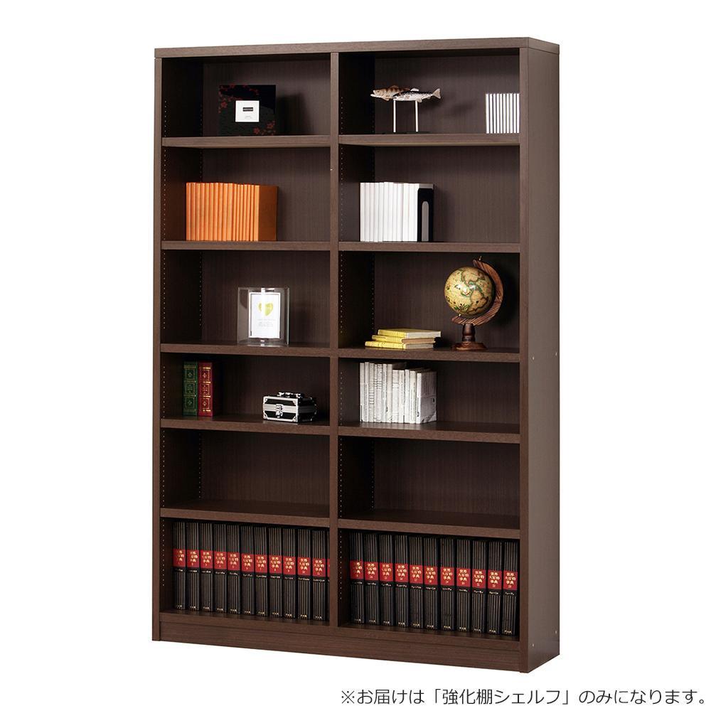 書斎 本棚 おしゃれ 大型本棚 収納 大型書棚 使い勝手がいい書斎棚