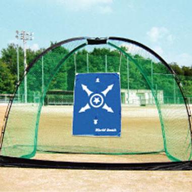 ソフトボールネット 野球 ドームネット 硬式 コンパクトドームネット