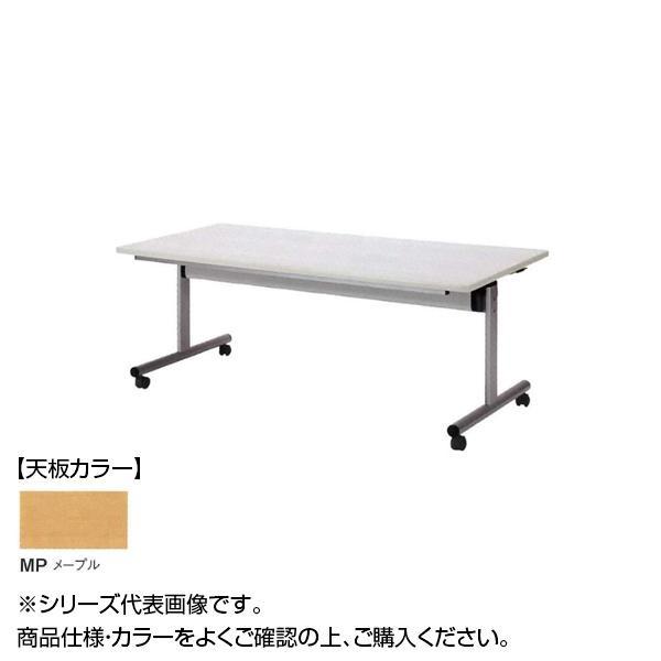 ニシキ工業 TOY STACK TABLE テーブル 天板 メープル TOY-1575K-MP クリスマス お中元 通学 キャッシュレス5%還元対象