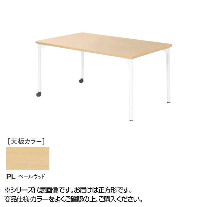 ニシキ工業 EDL EDUCATION FACILITIES テーブル 天板 ペールウッド EDL-1212KH-PL 新学期 開店祝 お礼 あす楽(翌日配送)について お祝
