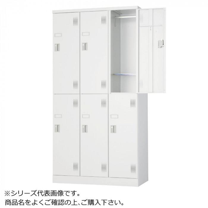 豊國工業 外付扉型ロッカー6人用2段 内筒交換錠 ULK-N6N CN-85色 ホワイトグレー