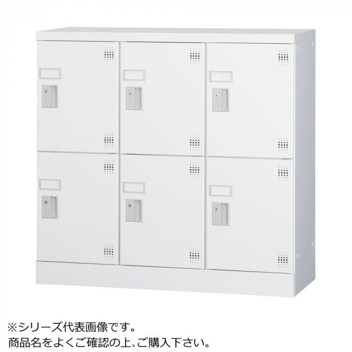 豊國工業 多人数用ロッカーロータイプ 3列2段 内筒交換錠窓付き 棚板付き GLK-N6SW CN-85色 ホワイトグレー