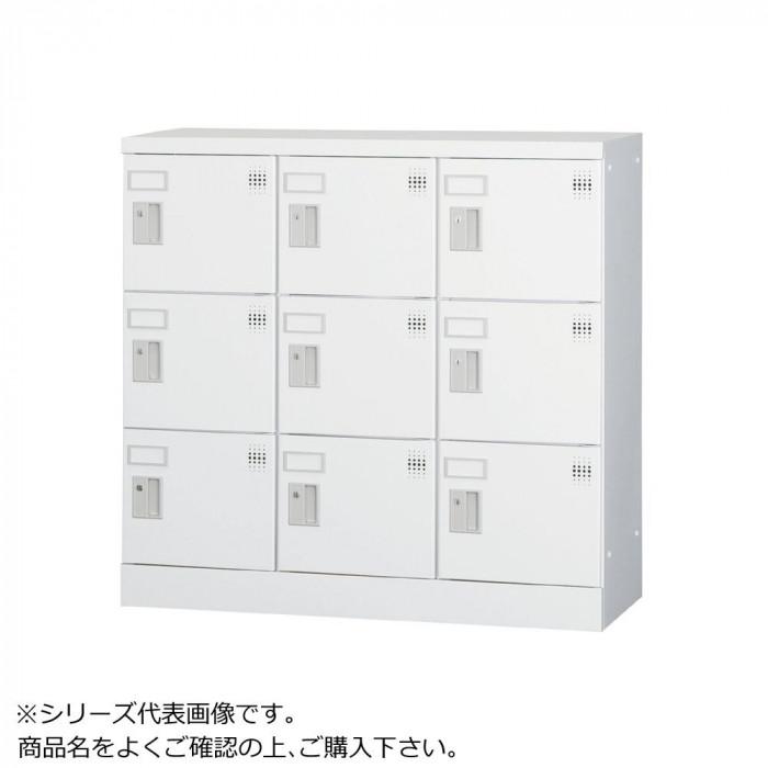 豊國工業 多人数用ロッカーロータイプ 3列3段 内筒交換錠 GLK-N9 CN-85色 ホワイトグレー