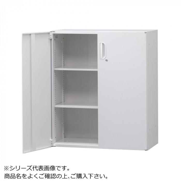 豊國工業 壁面収納庫浅型両開きH1050 下置 ホワイト HOS-HRDSN BN-90色 ホワイト