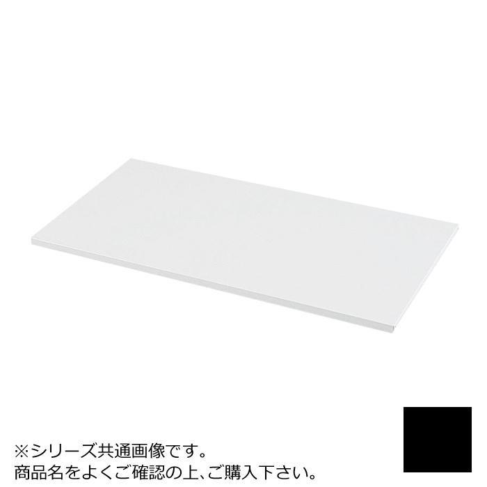 豊國工業 壁面収納庫スチール天板 D450 ブラック HOS-ST1-B CN-10色 ブラック