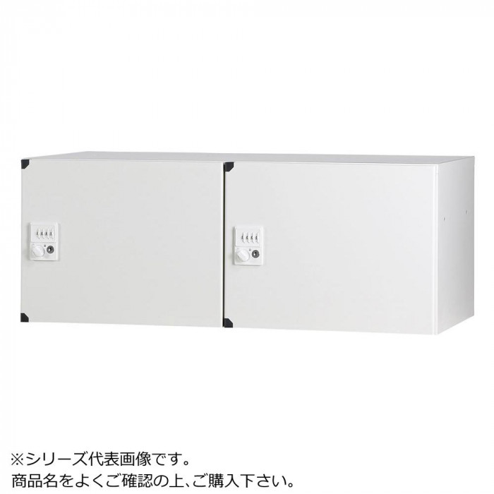 豊國工業 パーソナルロッカー 2列1段 H350 IC錠 ホワイト HOS-PC3502C-W BN-90色 ホワイト