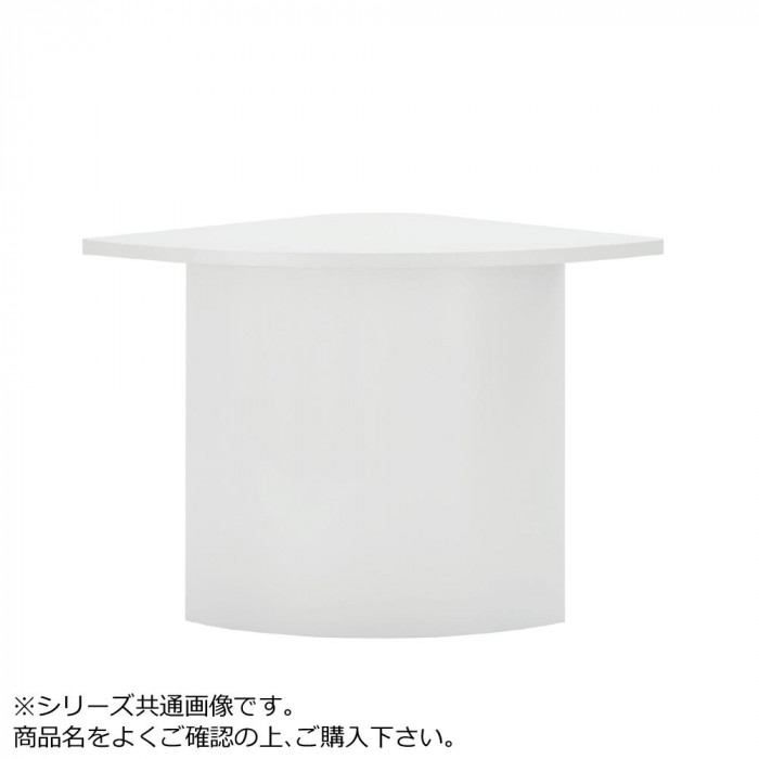 豊國工業 ローカウンター外コーナー 木天板 CT-LCR1 メラミン:PR-TYW EG ホワイトグレー エッジ:SC40-3005 ホワイトグレー