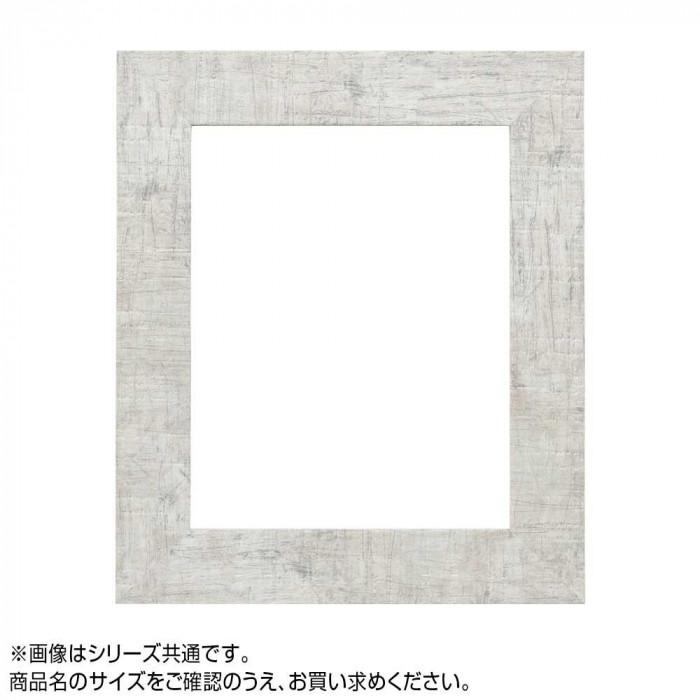 アルナ 樹脂フレーム デッサン額 APS-05 ホワイト A-2 57174