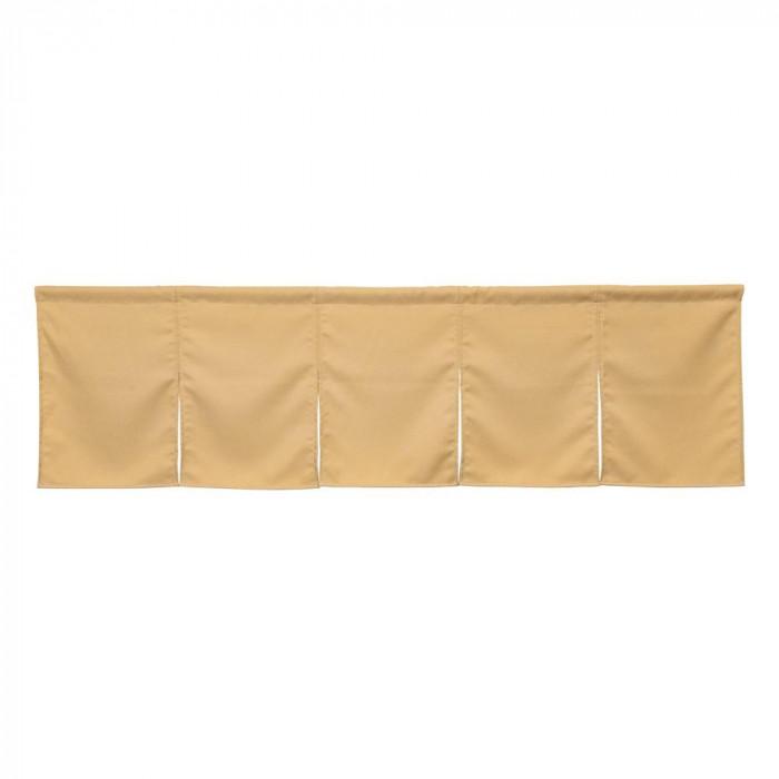 5巾のれん ベージュ 防炎タイプ W1750 H500mm 42052