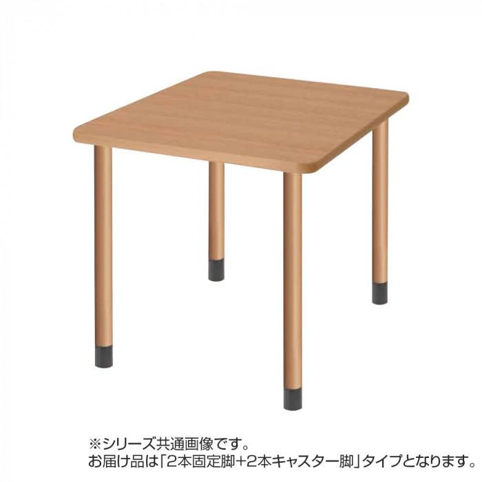 オフィス向け スタンダードテーブル 2本固定脚+2本キャスター脚 ナチュラル UFT-4K9090-NA-L2