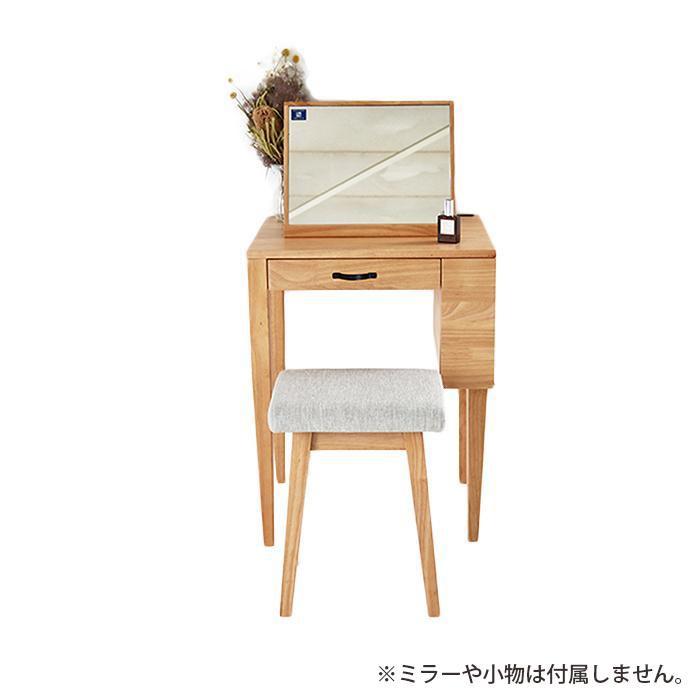 メイクデスク デスク イス セット デスク椅子セット デスク チェア セット