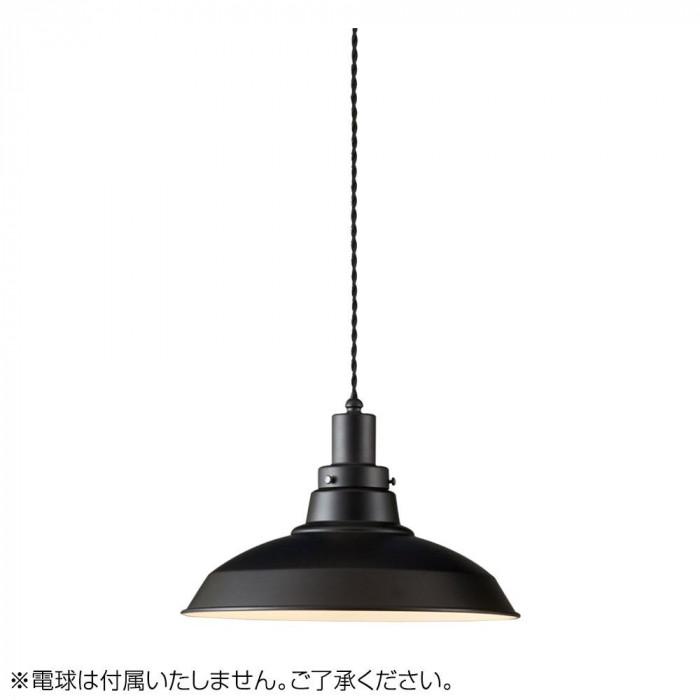 ペンダントライト ネジリコード アルミ配照セード CP型BK 電球なし GLF-3482BK-85X GLF-3482BK-85X