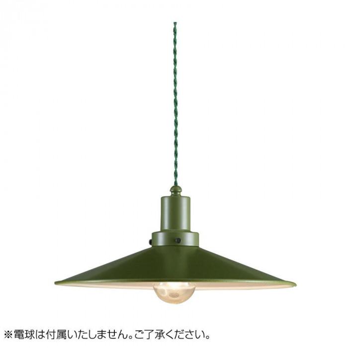 ペンダントライト ネジリコード アルミP1Lセード CP型GR 電球なし GLF-3483GR-85X GLF-3483GR-85X