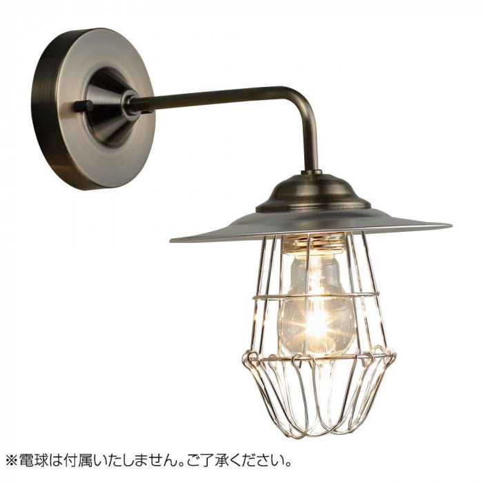 ブラケットライト 〆付けガードアルミP1セード BK型 BR 電球なし GLF-3487BRX GLF-3487BRX