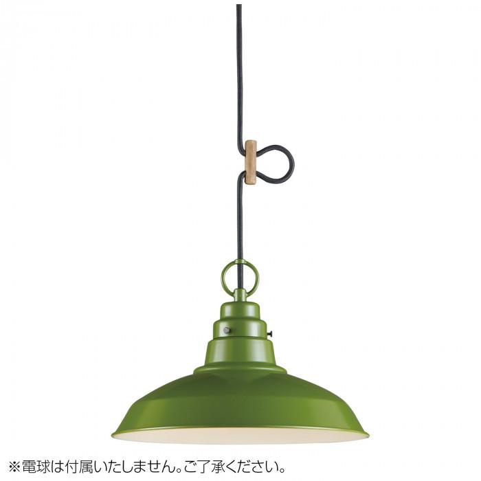 ペンダントライト プラタナス アルミ配照 CP型GR 電球なし GLF-3447X GLF-3447X