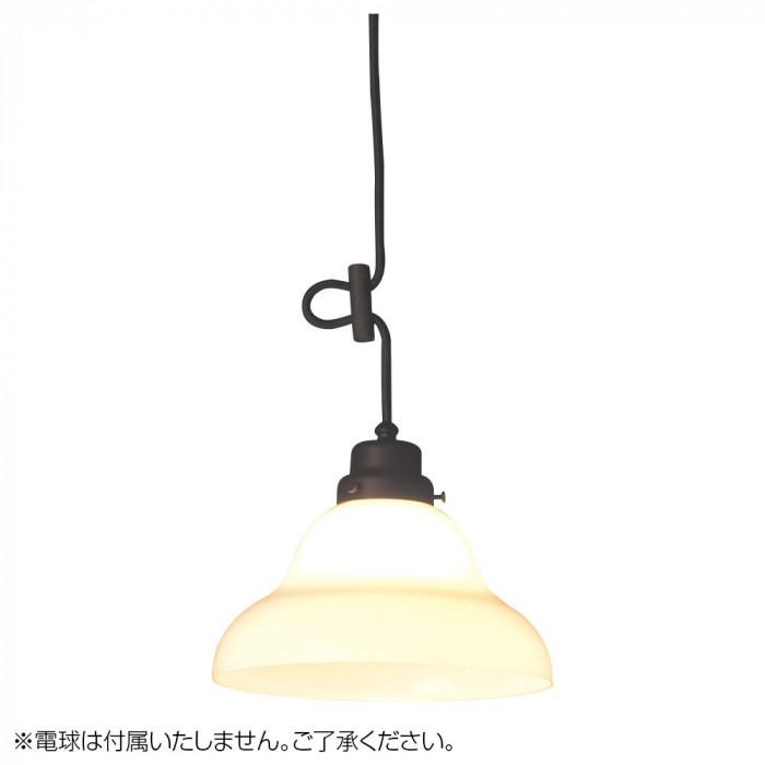 ペンダントライト ベルリヤ CP型BK 電球なし GLF-3251X GLF-3251X