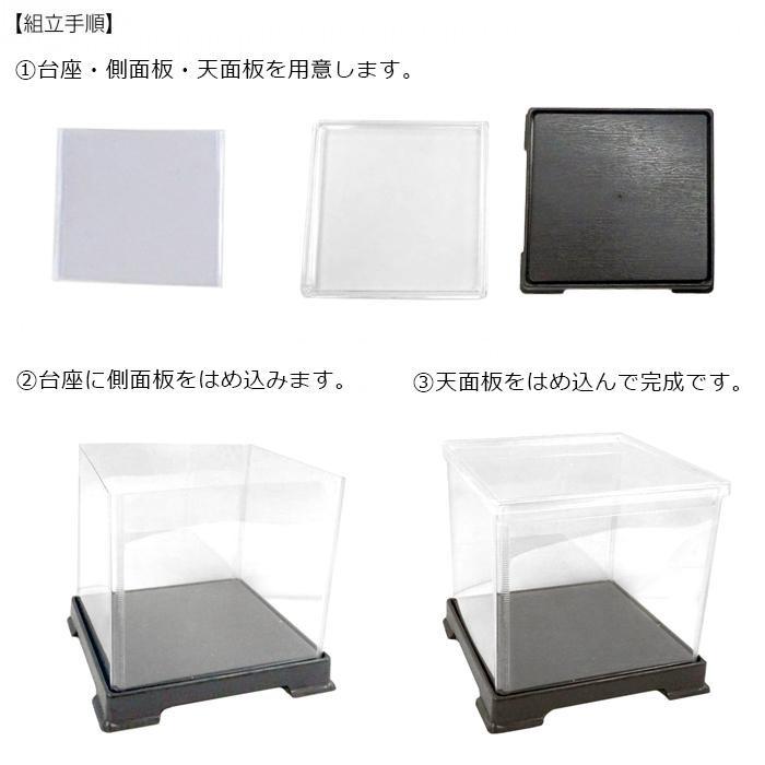 透明プラスチック角型ケース 32 32 60cm 4個セットOw0kPn8