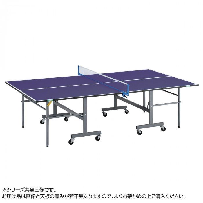UNIVER ユニバー 国際公式サイズ 卓球台 競技用内折セパレート式 NL-25II