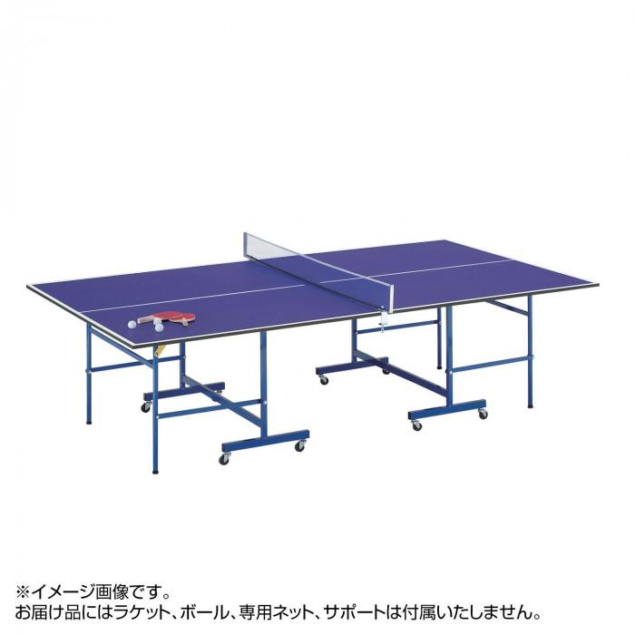 UNIVER ユニバー 国際公式サイズ 卓球台 SY-18 付属品無