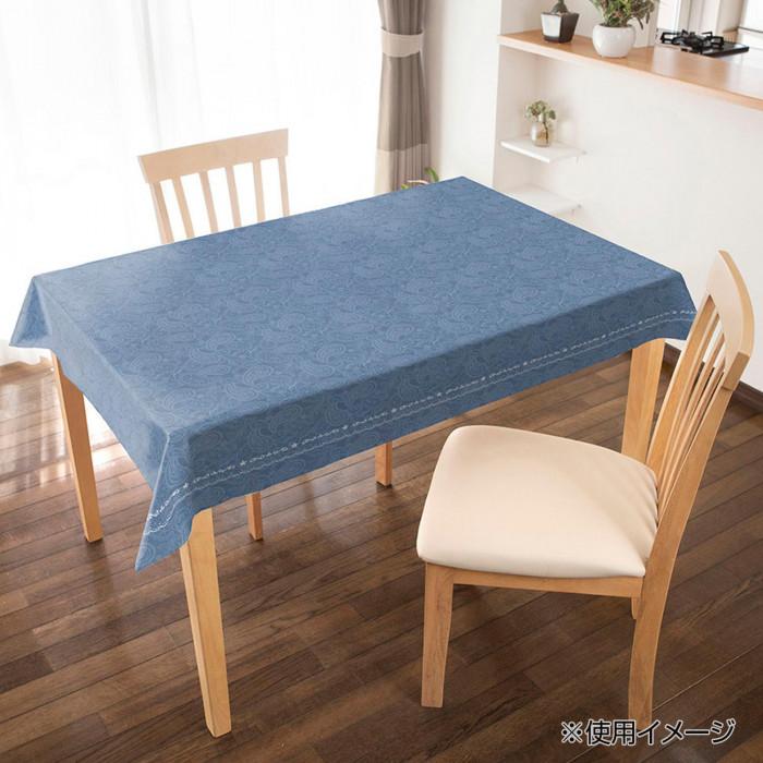 テーブルクロス ニューファブリッククロス 120cm幅 20m巻 ブルー B NFC-123