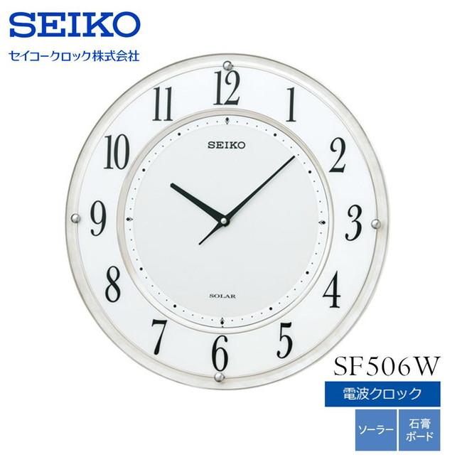 壁掛け時計 ソーラー 掛け時計 シンプル ホワイト おしゃれ 電波