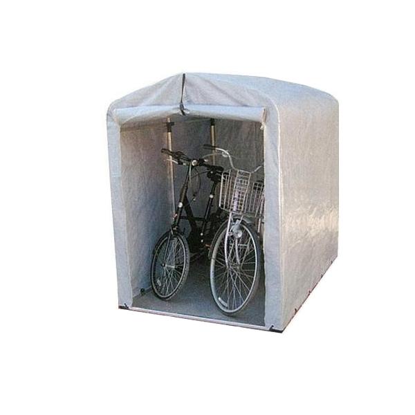サイクルガレージ 2台 家庭用自転車置き場 二台 アルミバイク置き場