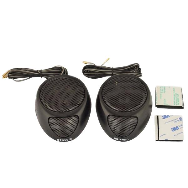 感謝価格 超小型2WAY置型スピーカー 取付簡単 車載 コンパクトスピーカー 車用スピーカー アウトレットセール 特集 車載スピーカー 簡単