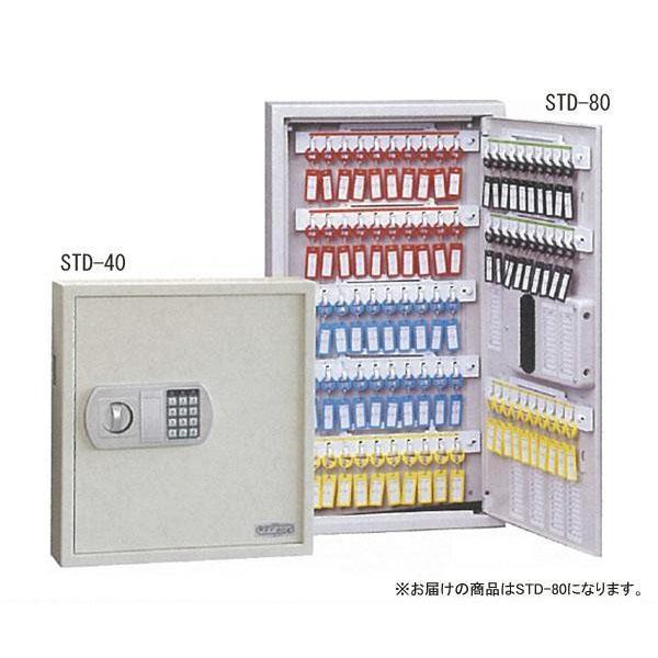キーボックス テンキー 暗証番号 キーボックス 壁掛け 業務用 80