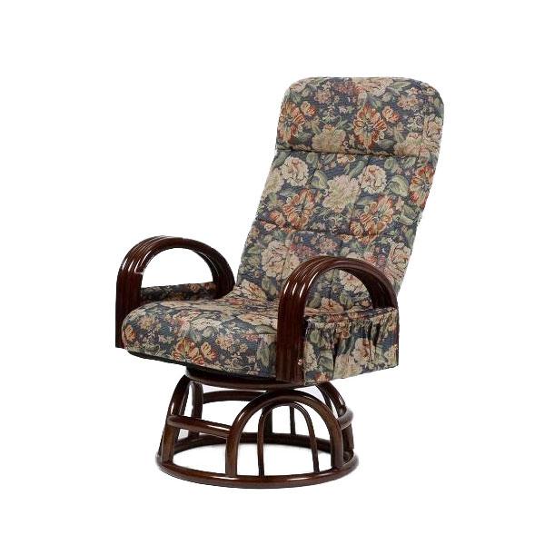 籐椅子 回転  1人掛け ラタンチェア 回転 リクライニングラタンチェア