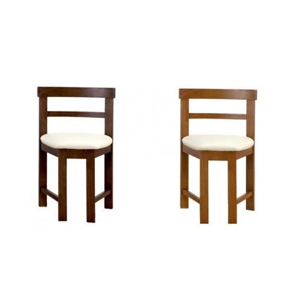 ダイニングチェア 2脚 セット 完成品 木製 ダイニング椅子 木製 食卓椅子