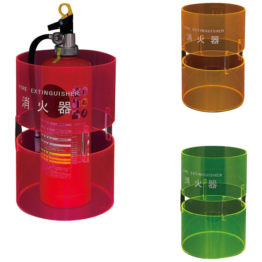 プラスチック消火器スタンド 消火器置台 床置き 消火器ボックス 消火器台