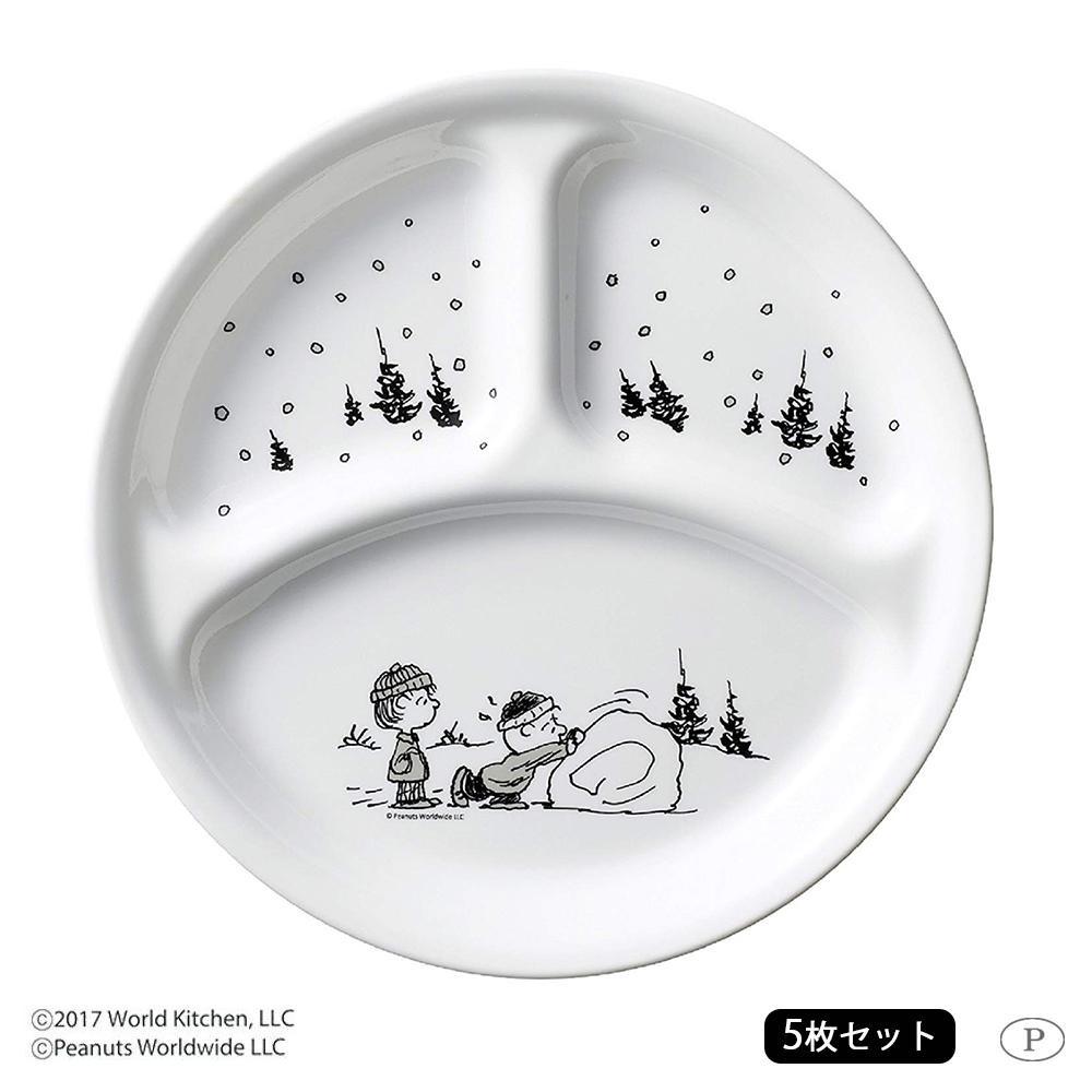 ランチプレート おしゃれ レンジ 食洗機 仕切り スヌーピー ランチ皿 5枚