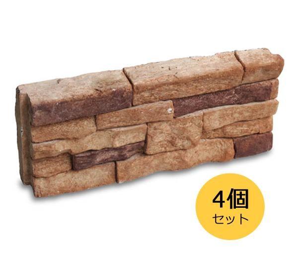 石を積んだ壁面を再現したコンクリート製の花壇材 花壇ブロック ストレート 置くだけ ブロック 花壇 海外 与え 4個 おしゃれ
