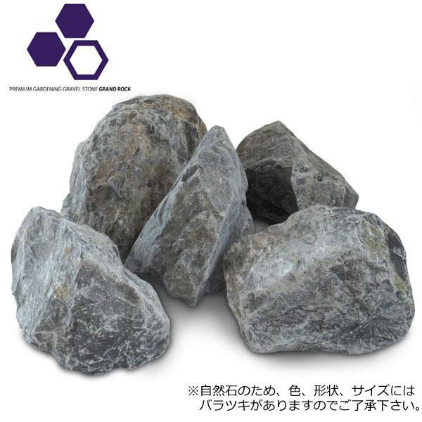シックな印象のブラックカラーのガーデンロックです 花壇 国内送料無料 石 DIY おしゃれ ガーデニング ブラック 庭石 自然 100kg 期間限定今なら送料無料