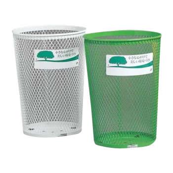 業務用ゴミ箱 屋外用 業務用 ゴミ箱 屋外 メッシュ ゴミ箱 業務用 屋外