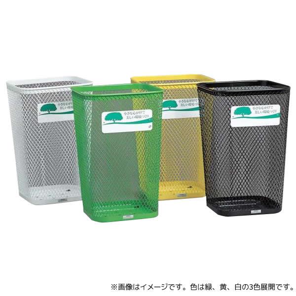 屋外 ゴミ箱 業務用 ゴミ箱 屋外 大容量 大型 メッシュ 業務用ゴミ箱 屋外